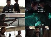 '어벤져스:엔드게임', 메인 예고편 공개...4월말 개봉 확정