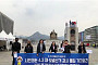 시민의눈, '4.3 재ㆍ보궐 선거' 감시 선언