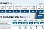 1년 만에 배당금 '0원→600억원'...중앙회 캐시카우 '농협금융'