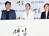 """'생일' 이종언 감독 """"설경구-전도연부터 투자자까지 모두 대단한 용기"""""""