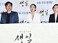 """'생일' 이정언 감독 """"설경구-전도연부터 투자자까지 모두 대단한 용기"""""""