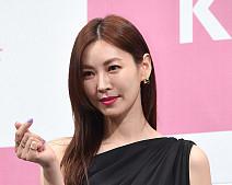 김소연, 고혹적인 손하트