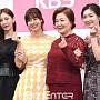 김소연-유선-김해숙-김하경, '세젤예 모녀'