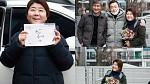 """이정은 '눈이 부시게' 종영 소감 """"따뜻한 배우가 되겠다"""""""