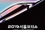 스마트인피니 힐팩, 서울모터쇼 '티켓+셔틀버스' 패키지 20% 할인