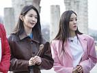 [비즈시청률] 강민경X효민 '한끼줍쇼', 시청률 소폭 하락 3.4%