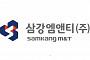 삼강엠앤티, STX조선해양 방산 부문 인수 확정