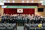 지식재산전략 최고위 6기 수료식 및 7기 입학식 개최