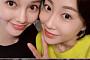 """'슈가' 육혜승, 아유미‧황정음과 변함없는 우정…""""이제 박수진만 보면 돼!"""""""