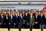 SK건설, 공정거래 협약식 개최…협력사 57개 참여