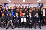 한수원, 전남 신안 비금도서 300MW급 태양광 사업 추진