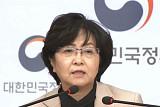 檢, '환경부 블랙리스트' 김은경 전 장관에 구속 영장 청구