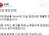 """증권통, 장애로 이용자들 불만…""""긴급 점검으로 접속 불가, 정상화되면 공지할 것"""""""