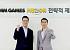 미투온, 일본 최대 게임 플랫폼 DMM GAMES와 풀하우스카지노 출시 계약