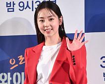 안소희, 사랑스러운 손짓