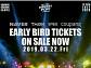 뮤직 페스티벌 '미드나잇피크닉페스티벌 2019' 22일 티켓 오픈
