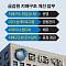 [단독]금감원, 지배구조 전담검사반장에…'KB사태' 베테랑 검사관 '김재호'