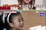 """'섹션TV' 김성은, 미달이 시절 고통 극복…""""이제는 감사하다"""""""
