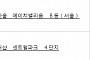 아파트투유, '서울 화곡 한울 에이치밸리움 B동'·'강원 원주 더샵 센트럴파크 4단지' 등 청약 당첨자 발표