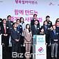 [BZ포토] 이연희, '2019 행복얼라이언스' 홍보대사...