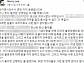 """방송인 이매리, '미투' 폭로 예고 """"죄의식 없는 악마"""""""