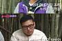 """'불타는 청춘' 김부용‧최재훈, 故서지원 생각에 뭉클 """"불과 몇 시간 전까지 함께 있었다'"""