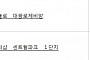 아파트투유, '인천 불로 대광로제비앙'·'강원 원주 더샵 센트럴파크 1단지' 등 청약 당첨자 발표