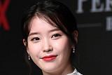[BZ포토] 이지은, 데뷔초 느낌 '귀여운 미소'