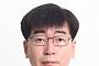 """[CEO인터뷰] 예경남 비디아이 대표 """"미세먼지 저감 설비 매출 대폭 확대 전망"""""""