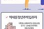 [인포그래픽] 올해 말 입주…'역세권 청년주택' 지원 자격과 위치는?