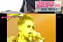 """'불타는 청춘' 015B 김태우, 가수에서 목사로…장호일 """"그 누구도 믿지 않아"""""""