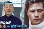 '장군의 아들' 배우 이일재, 오늘(5일) 폐암 투병 중 별세…향년 59세