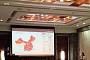 제너럴바이오, 중국서 방문판매 사업 설명회 개최