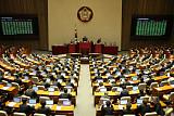 정부 추경안 25일 국회 제출…내주 1분기 경제성장률 발표