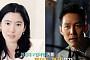 이정재♥임세령 데이트, 아트바젤 홍콩 참석…절친 정우성도 동행
