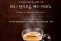 """롯데백화점 일산점, '커피 페스타'…  """"7일 만에 8000만 원↑ 매출"""""""