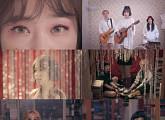 피싱걸스, '빠져든다' 뮤비 공개...음악+코믹+센스 '결합'