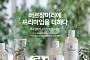 대덕바이오, 버르장머리 프리미엄샴푸 오는 11일 공영홈쇼핑 방송