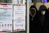 대전 소아병원 홍역 환자 4명 늘어…확진 환자 12명