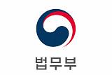 투자이민와서 한국 사는 '대한외국인' 766명...올해 181% 급증