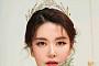 '세상에 이런일이' 이윤아 아나운서, 4월 21일 결혼…웨딩사진 공개 '아름다워'