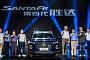 현대차, 중국서 신형 싼타페 '셩다' 출시…중형 SUV 시장 공략