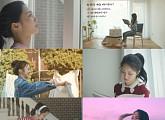 딕펑스 조정치 콜라보...15일 오후 6시 '아무튼 치얼스' 공개(feat.심현보)