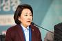 박영선 장관, 강원 산불 피해 기업 방문…후속 지원 대책 마련