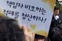 차명진·정진석, 세월호 막말에…삼풍백화점 생존자