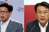 한국당의 골칫거리…잊을만하면 나오는 '막말 파문'