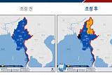 외교부, 미얀마 내 일부 주에 여행금지 경보 발령