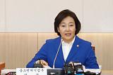 """박영선 장관 """"개성공단은 중소기업 해방구"""""""