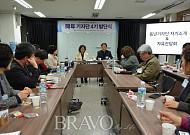 브라보 마이 라이프 제4기 동년기자단 발대식