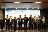 HUG, '제1회 사회주택 권역별 설명회' 부산서 개최